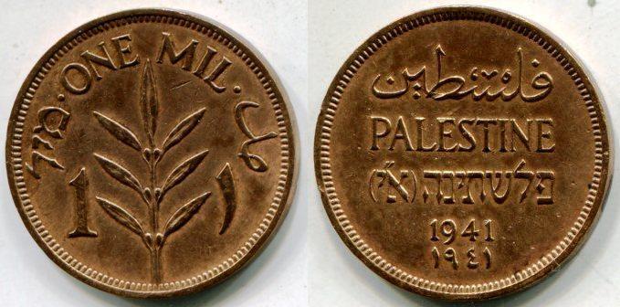 Палестина 1 миль 1941 года